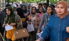 """تعيين 299 امرأة """"مأذونات شرعيات"""" بالمغرب"""