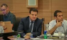 """جلسة للاتحاد الأوروبي مع المشتركة لبحث """"قانون القومية"""""""