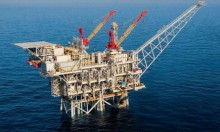 مصر ترفع أسعار الغاز الطبيعي بـ75٪