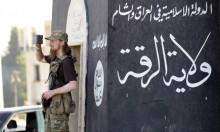 """سجن أميركي بالرقة لاحتجاز عناصر """"داعش"""""""