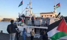 أسطول كسر الحصار يبحر من صقلية إلى غزة