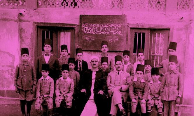الأربعاء في فتّوش: مراجعة سرديّات تاريخ اليهود العرب