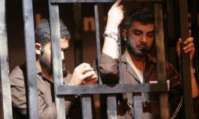 513 فلسطينيا محكوما بالمؤبد بسجون الاحتلال
