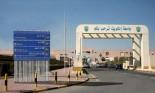صدمة بالكويت بعد تزوير مئات الشهادات الجامعيّة
