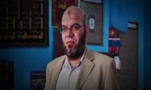 بالاحتيال وبالخداع: قصة تسليم إسبانيا علاء سعيد لمصر