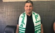 مدرب أخاء الناصرة: نسعى لتجهيز فريق قوي للموسم المقبل