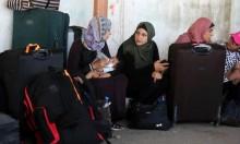 """معبر رفح مغلق في ذكرى ثورة """"23 يوليو"""""""