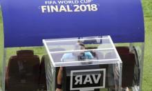 بعد المونديال: تقنية الفيديو تصل إلى الدوري الإسباني