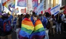 """تظاهرات في عدد من مدن البلاد رفضًا لقانون """"تأجير الأرحام"""""""