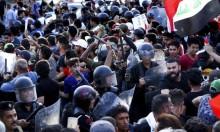 العراق: 13 متظاهرا قُتلوا في الاحتجاجات الأخيرة