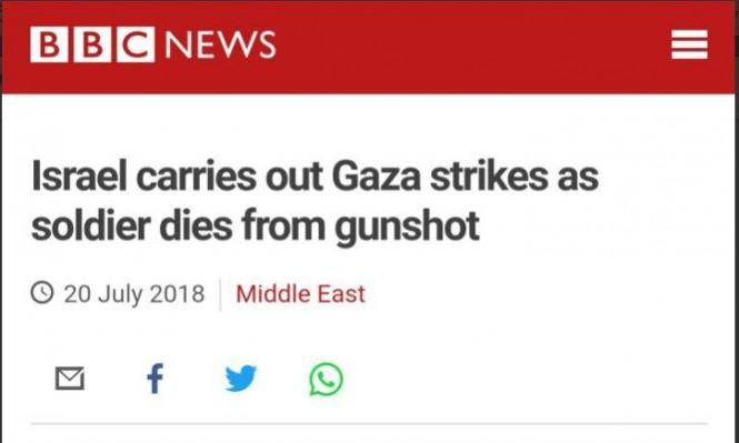 الخارجية الإسرائيليّة تهاجم BBC وCNN بسبب غزّة
