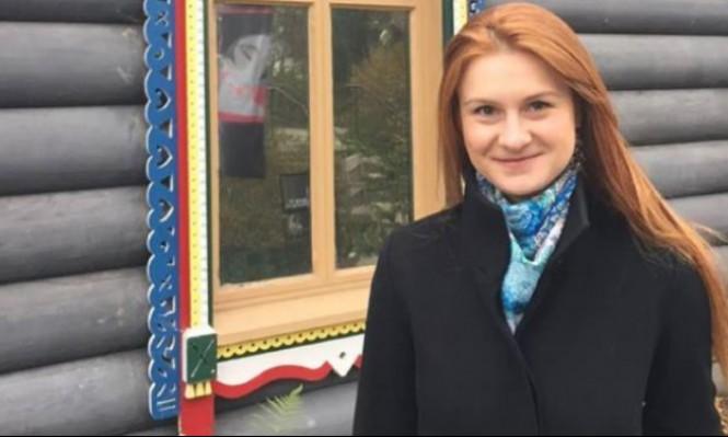 الروسيّة ماريا بوتينا المُتّهمة بالتّجسُّس اجتمعت مع مسؤولين أميركيين