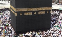 """رسالة نصية من مجهول تلغي """"حج الداخل"""" للسعوديين"""