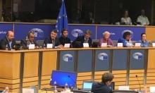 """سبُل إيقاف """"قانون القومية"""" في جدول أعمال """"المشتركة"""" لأوروبا"""