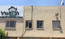 تحطيم زجاج نوافذ مكاتب لجنة التنظيم والبناء في سخنين