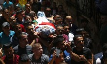 غزة تشيع عرفات والضفة الشهيد مزهر