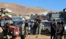 مئات اللاجئين السوريين في لبنان يعودون إلى القلمون