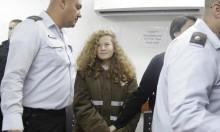 هل تفرج سلطات الاحتلال عن عهد التميمي الأحد المقبل؟