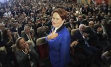 أكشينار تتنحى عن قيادة حزبها.. نهاية امرأة حديدية؟