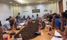 """بلدية باقة الغربية: المطالبة بالعدول عن """"قانون القومية"""" العنصري"""