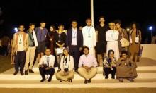 """فيلم """"أربعة"""" لجامعيّة فلسطينيّة في مهرجان دولي للأفلام بتونس"""