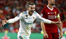 تقارير: غاريث بيل باق في ريال مدريد