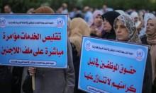 """المئات يحاصرون مكاتب """"الأونروا"""" بغزة احتجاجا على التقليصات"""