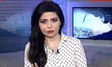 """إعلامية سعودية تطلب """"العفو"""" عنها لاتهامها """"باللباس الفاضح"""""""