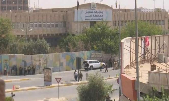 قتلى وجرحى بتفجير انتحاري داخل مقر محافظة أربيل