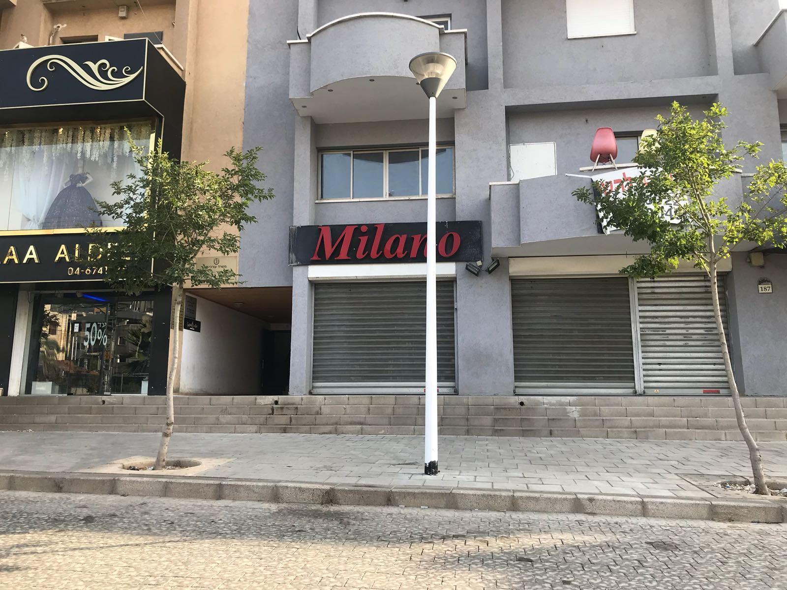 سخنين: إضراب شامل احتجاجا على هدم منزل حسين عثمان
