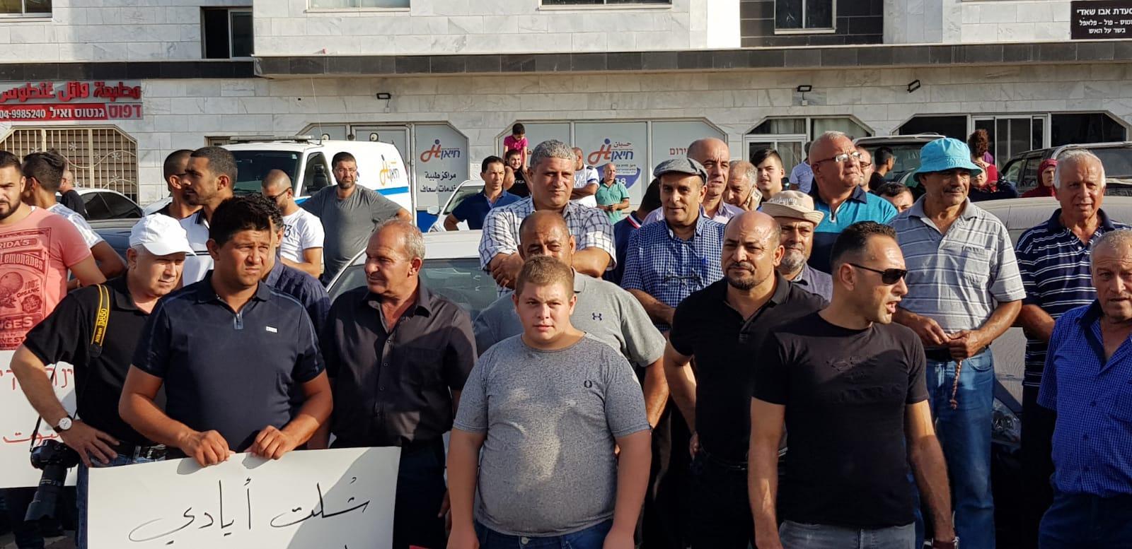 """سخنين: مظاهرة حاشدة احتجاجا على سياسة الهدم و""""قانون القومية"""""""