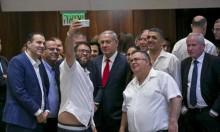 ندوة خاصة حول قانون أساس القومية الإسرائيلي | رام الله