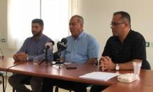 """لجنة المتابعة تعقد مؤتمرا صحفيا حول """"قانون القومية"""""""