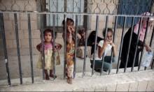 اليمن: نزوحُ 47 ألف أُسرة من الحديدة بسبب الحرب