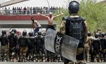 """""""هيومن رايتس ووتش"""" تُدين استخادم الأمن العراقي للرصاص الحي"""