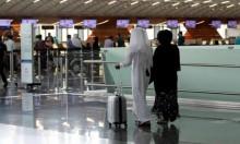 محكمة دولية تأمر الإمارات بلم شمل العائلات القطرية