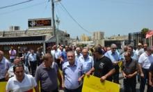 وقفة احتجاجية في كفرياسيف ضد العنف