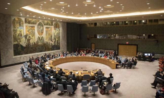 مجلس الأمن: غزة ستنفجر ما لم يتحرك المجتمع الدولي بجدية