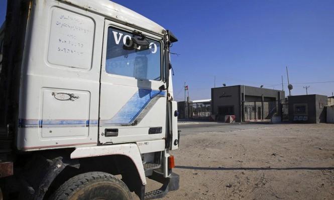 ليبرمان يماطل: فتح جزئي لمعبر كرم أبو سالم