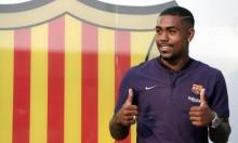 كيف تغلب برشلونة على روما في صفقة مالكوم؟