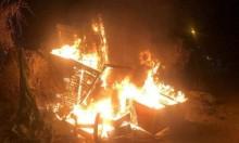حرق مستلزمات وأغراض خاصة بالأعراس في جسر الزرقاء