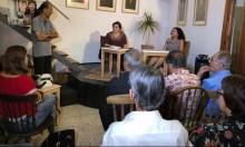 الناصرة: أمسية أدبية للكاتبة فدى جريس
