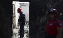 اليونان تُعلن الحداد وارتفاع ضحايا الحريق لـ79