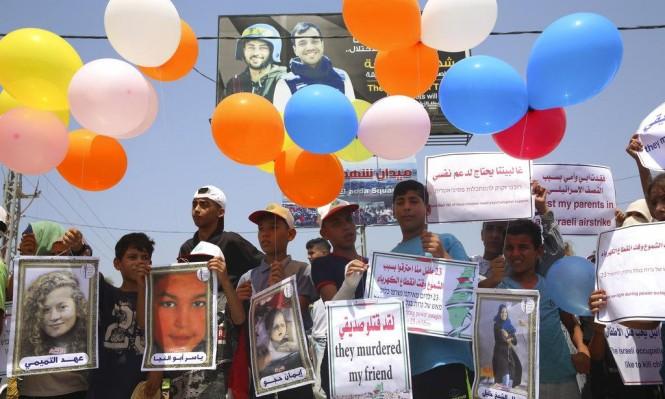 البنك الدولي يخصص 90 مليون دولار للضفة وقطاع غزة
