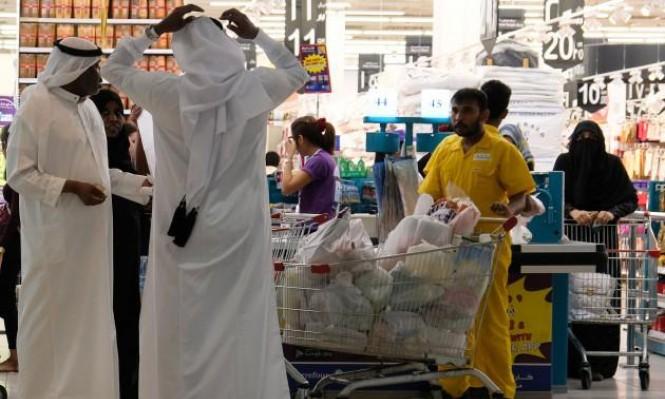 """""""بلومبرغ"""": السعوديون يعتمدون على القروض أكثر"""