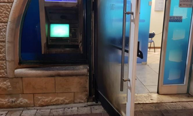 دير الأسد: محاولة إحراق فرع بنك