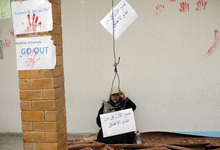 """نزاع عمل يعطل مرافق """"الأونروا"""" بغزة"""
