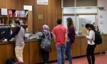 ارتفاع بنسبة 50% بعدد الطلاب العرب في علوم الحاسوب