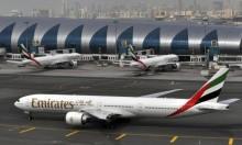 الحوثيون يعلنون قصف مطار أبوظبي بطائرات مسيرة