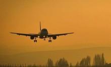 """إنذار بـ""""تهديد إرهابي"""" يعيد طائرة صينية لباريس بعد الإقلاع"""